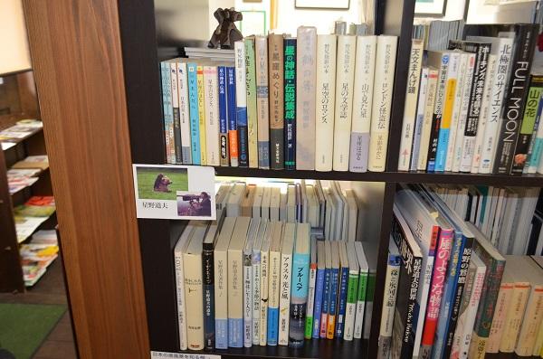星野道夫さんのコーナーなど、自然系の本が充実