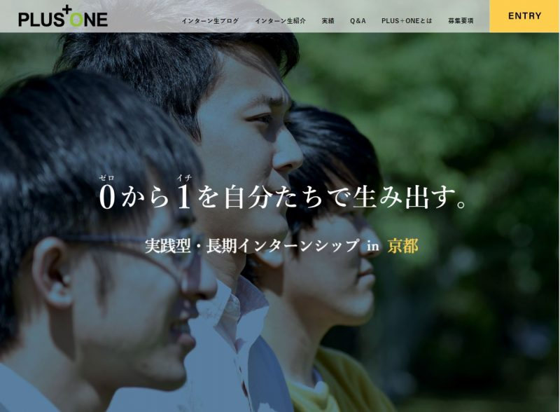 ISサイト画