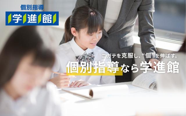 京都市のそろばん教室。月間問い合わせ数を2倍にのばしたWEB集客