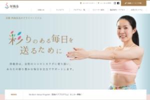 株式会社祥桃舎