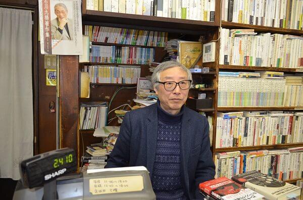 三月書房 宍戸立夫さん